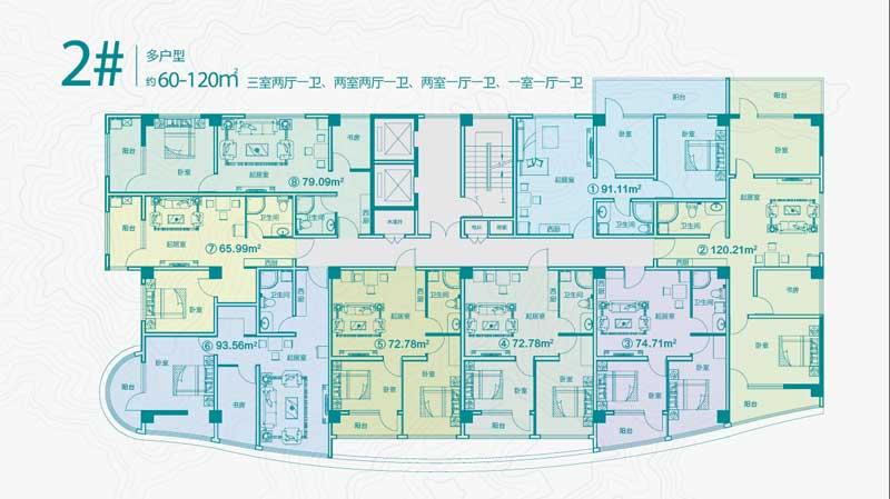 尚荣·玲珑公馆 2#楼平面图