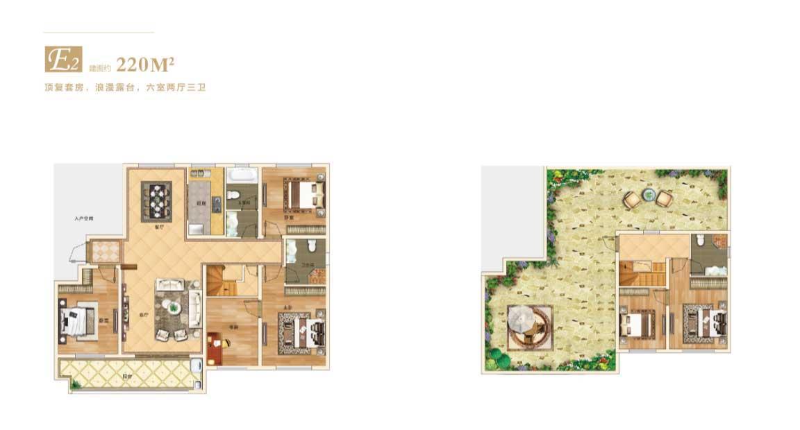城资·菁英港湾E2户型六室两厅三卫 建面220㎡
