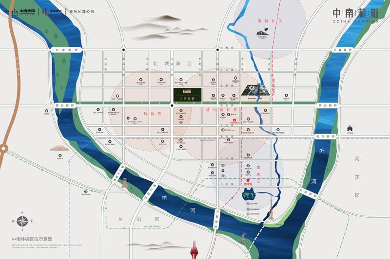 中南·林樾 区位图