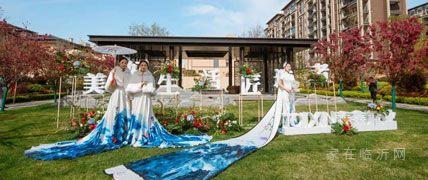 不负久候!泰鑫·御园景观示范区耀世开放!
