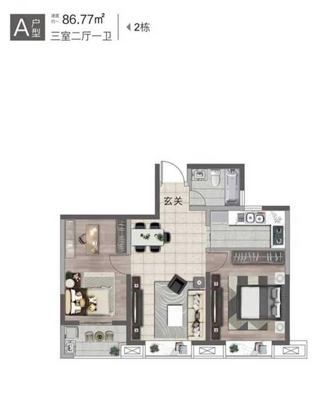 泰鲁C A户型三室两厅一卫 建面86.77㎡